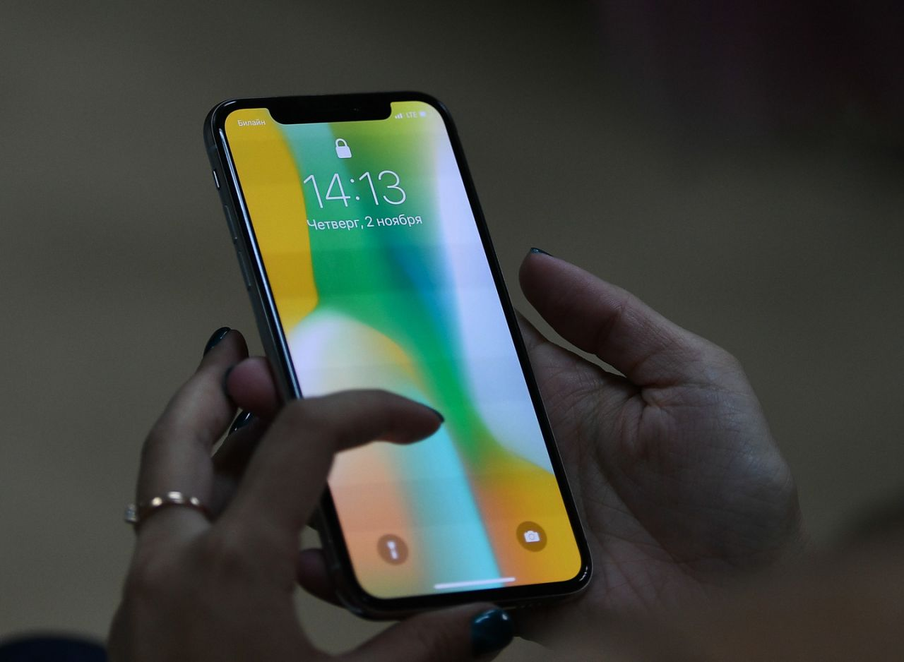 Внешне новый iPhone X не будет отличаться от своего предшественника Новый Айфон будет поддерживать стандарт 5G Apple раскрыла тайну X следующего