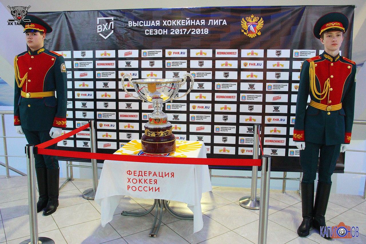 Кубок федерации будет присутствовать на каждом матче