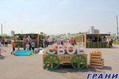 В Чувашии открылся фестиваль фермерской продукции СВОЁ от Россельхозбанка Россельхозбанк