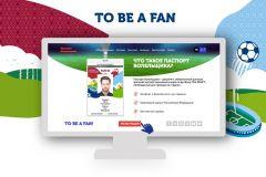 Открыта регистрация на получение паспорта болельщика ЧМ-2018