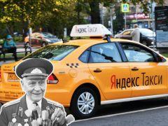 Такси. Коллаж cap.ruВетераны из Чебоксар и Новочебоксарска смогут периодически бесплатно ездить на такси 75 лет Победе