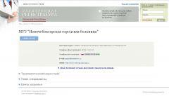 Электронная регистратураЭлектронная регистратура понемногу приживается электронная регистратура очередь