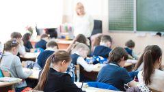 Источник фото: ТАССДоплаты и надбавки: на что могут рассчитывать российские педагоги? Единая Россия