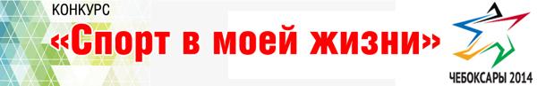 """Газета """"Грани"""" о физзакалке, наставниках и легендарных атлетах"""